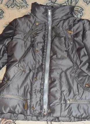 Женская куртка холлофайбер 200 теплая
