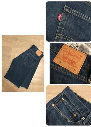 Классные шорты джинсовые levis