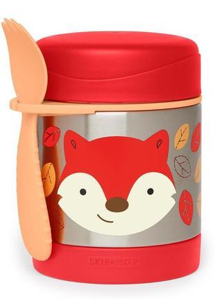 Термос для еды skip hop 325 мл лисичка со столовым прибором zoo оригинал