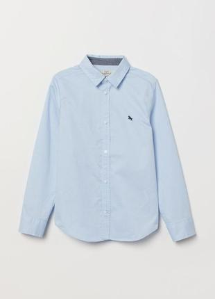 Голубая рубашка мальчику 8-9 лет h&m