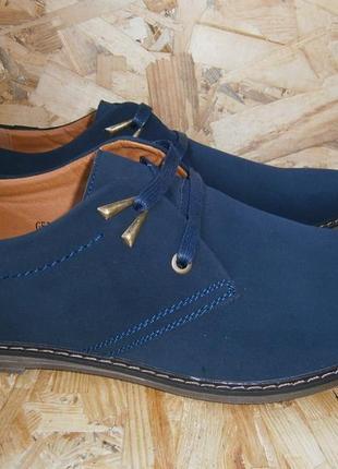Туфли синие мужские большие размеры