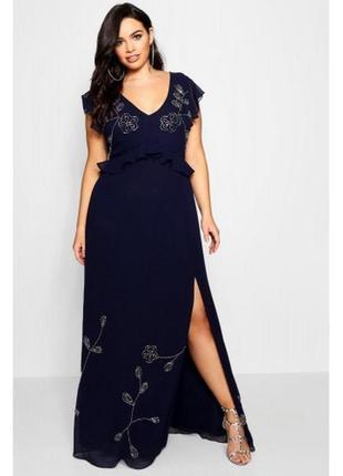 Синя сукня обшита бісером