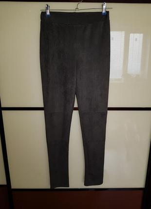 Крутые замшевые  леггинсы лосины брюки