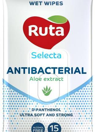 Антибактеріальні салфетки, антисептик, серветки з екстрактом алое