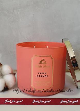 Ароматическая свеча bath and body works - fresh orange #розвантажуюсь