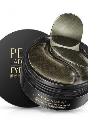 Патчи гидрогелевые images pearl lady series eye mask с экстрактом черного жемчуга