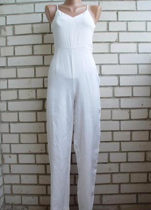Белый брючный комбез,размер xs