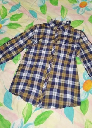 Рубашка рубаха #розвантажуюсь
