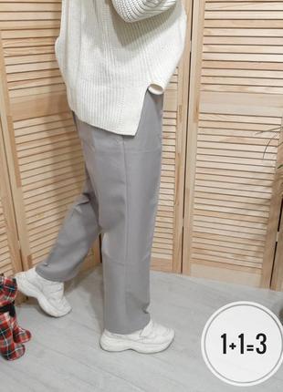 Damart базовые брюки на талию l 50рр карманы удлиненные прямые стрелки классика зауженные