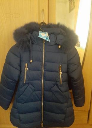 Куртка зима на рись 128
