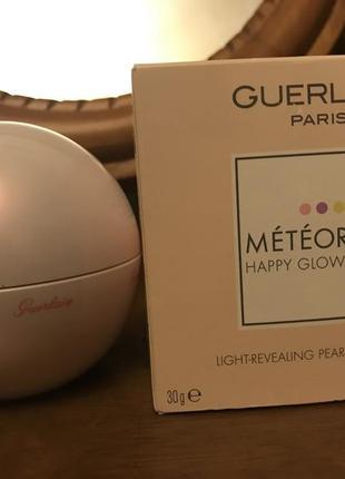 Guerlain метеориты