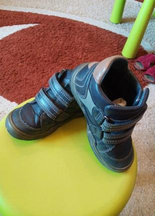 Ботинки bko