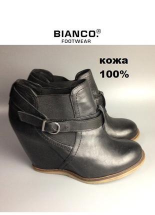 Bianco footwear ботильоны из натуральной кожи сникерсы ботинки на танкетке