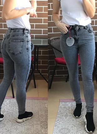 Сірі джинси , варений денім