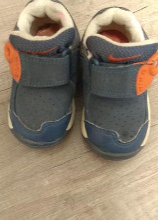 #розвантажуюсь кроссовки