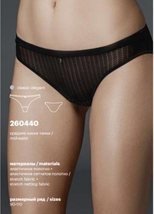 Сексуальные трусы танга милавица 90 размер