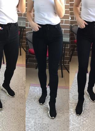 Чорні джинси з високою посадкою , турція