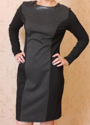Платье-футляр/ платье-карандаш