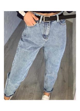 Мом джинсы на весну 2020 винтажные джинсы из завышенной талией бойфренды прямого кроя