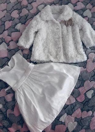 Комплект платье и шубка