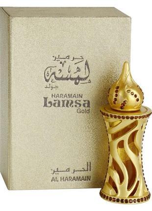 Концентрированные масляные духи без спирта, lamsa gold, al haramain perfumes, 12 мл