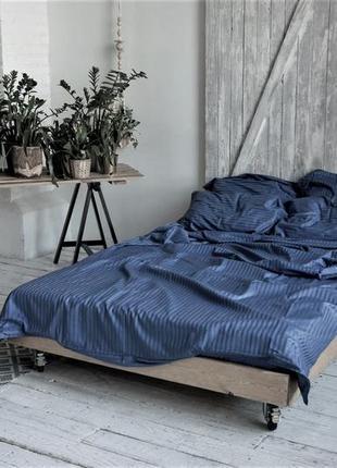 Blue - постельное белье из натурального страйп-сатина