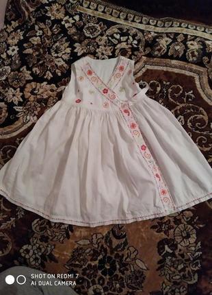 Нарядное платье на запах (86)