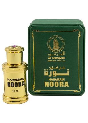 Noora, al haramain perfumes, оаэ, масло, масляные духи концентрированные, 12 мл