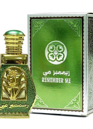 Al haramain, remember me, оаэ, 15 мл, концентрированные масляные духи, без спирта