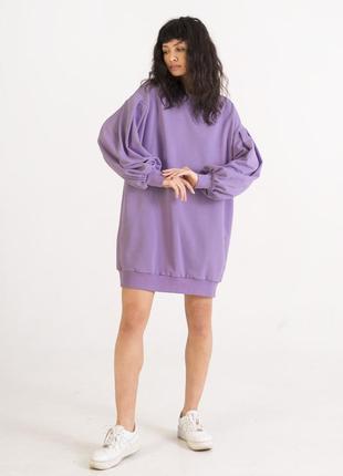 Платье - свитшот лавандовое