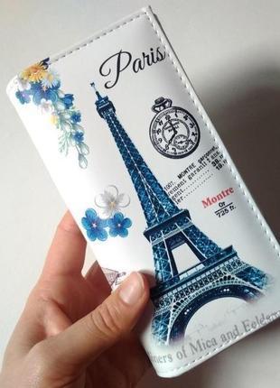 Новый длинный большой кошелек клатч винтажный париж винтаж paris
