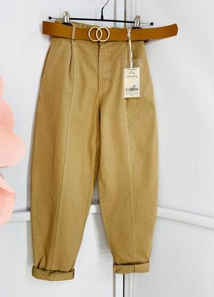 Стильные комфортные брюки