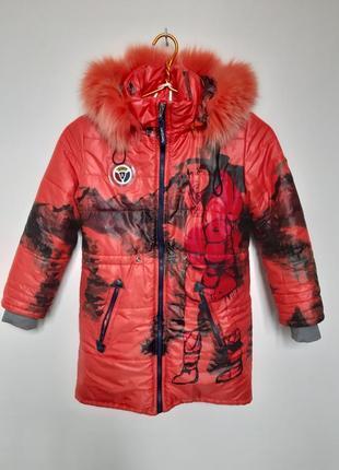 Офигенная теплая куртка