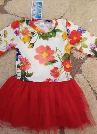Нарядное платье с фатином на 1-2 г