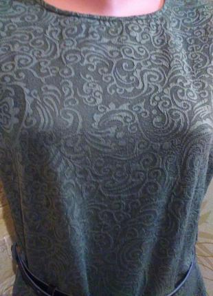 Шик! платье с набивным узором