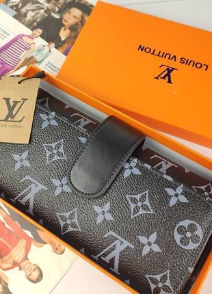 Стильный кошелек бренд в коробке
