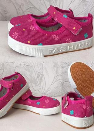 Тапочки, мокасіни рожеві ( текстиль)