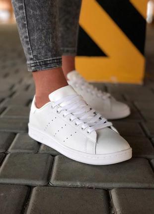 Шикарные женские кеды adidas stan smith / белые классические кроссовки адидас