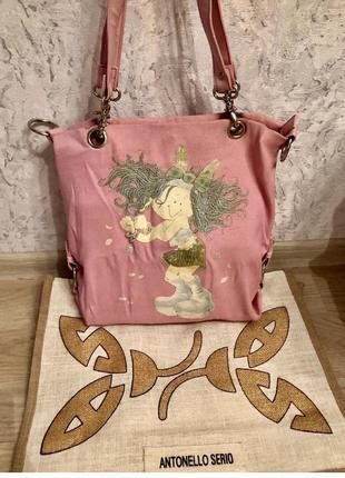 Милая розовая сумка