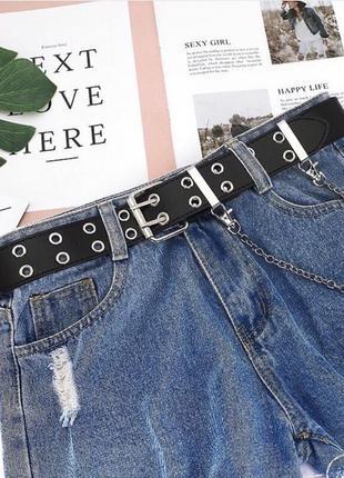 Женский ремень с цепочкой пояс с дырками люверсами ремень под джинсы ремень с дырками