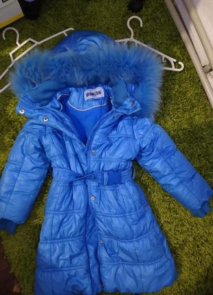 Зимняя куртка ниже попы