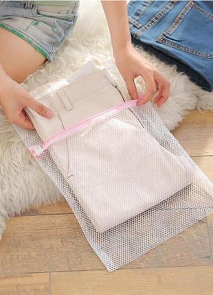 Мешок сетка для деликатной стирки белья