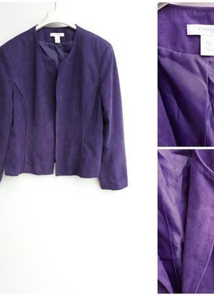 Жакет на запах фиолетовый жакет кардиган