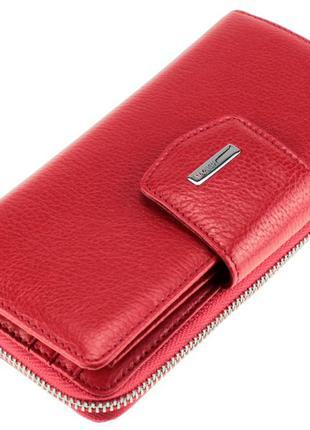 Женский кошелек кожаный красный karya 1119-46