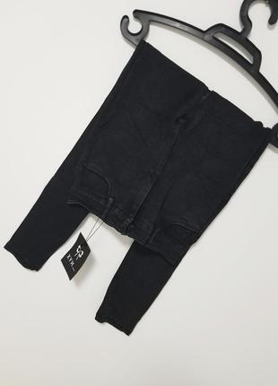 Темно сірі джинси