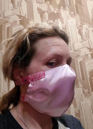 Красивая маска атласная розовая с резинками pink .