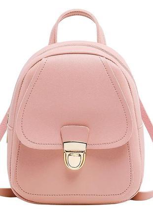 Рюкзак, сумочка через плече pink