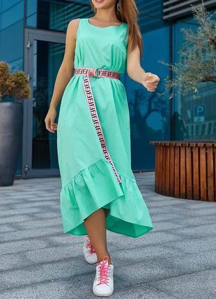Свободное расклешенное трапециевидное летнее длинное мятное платье (m,l,xl,xxl/5цветов)