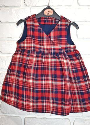 Сарафан. платье. сукня.