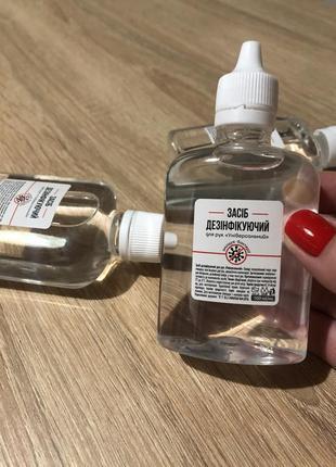 Дезинфектор стерилизатор антибактериальный антисептик санитайзер д